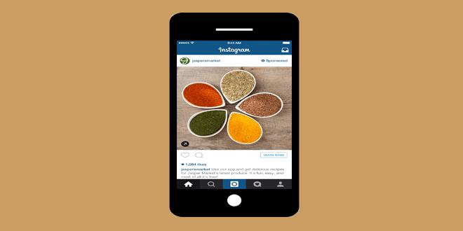Como-hacer-anuncios-publicidad-instagram